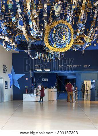 Porto, Portugal - April 2018:  Entrance To Fc Porto Museum