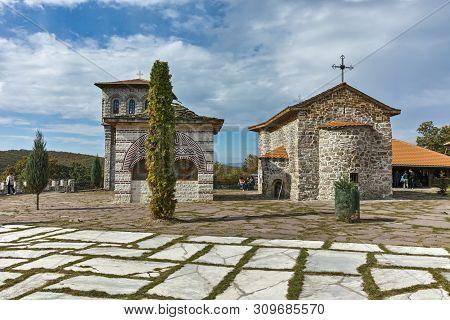 Gigintsy Monastery, Bulgaria - October 9, 2016: Tsarnogorski (gigintsy) Monastery St. Kozma And Damy