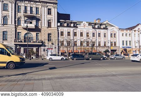 Vladivostok, Russia - October 03, 2020: Facades Of Clssic Buildings And Primorsky Philharmonic Hall