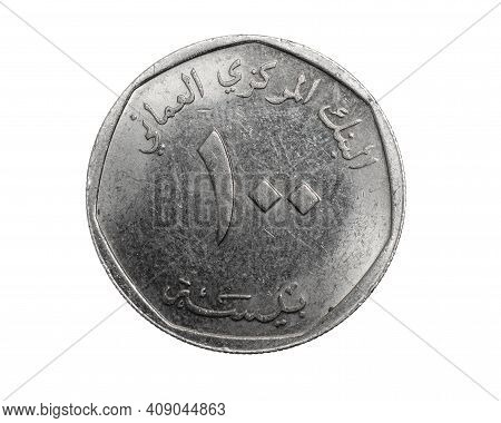 Oman One Hundred Baisa Coin On A White Isolated Background