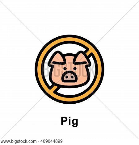 Ramadan Pig Outline Icon. Element Of Ramadan Day Illustration Icon. Signs And Symbols Can Be Used Fo