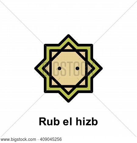 Ramadan Rub El Hizb Outline Icon. Element Of Ramadan Day Illustration Icon. Signs And Symbols Can Be