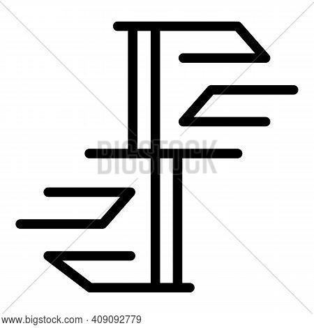 Circular Staircase Icon. Outline Circular Staircase Vector Icon For Web Design Isolated On White Bac