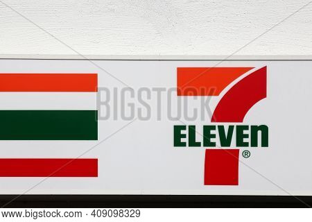 Odense, Denmark - October 13, 2020: 7 Eleven Logo On A Wall. 7-eleven Is An International Chain Of C