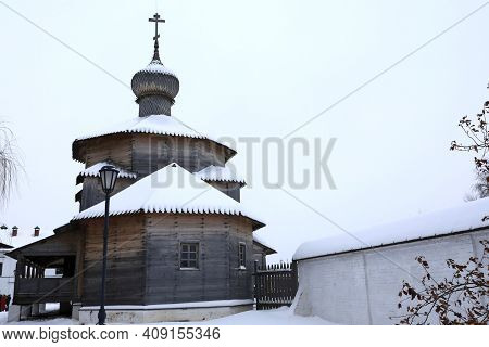 Trinity Wooden Church Covered With Snow In Sviyazhsk