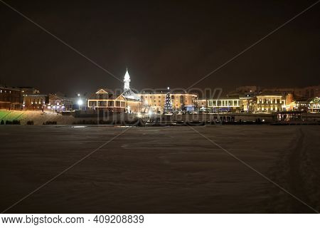 View Of Old Tatar Quarter In Kazan
