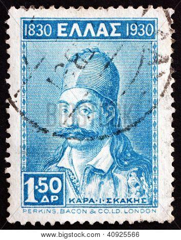 Postage stamp Greece 1930 Georgios Karaiskakis, Greek Hero
