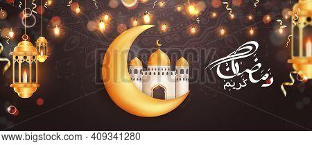 Arabic Calligraphy Ramadan Kareem Greetings Vector Banner Design