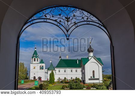 Convent in the city of Murom - Vladimir Region - Russia
