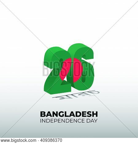Bangladesh Independence Day. 26 Typography Number For 26 Of March With Bangladesh Flag Design. Benga