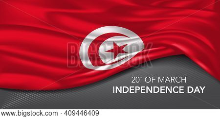 Tunisia Happy Independence Day Greeting Card, Banner With Template Text Vector Illustration