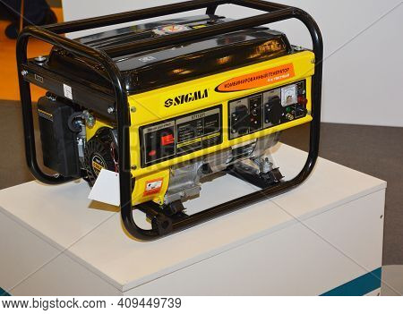 Kyiv, Ukraine - February 08, 2021:  A Small Portable Gasoline Generator For Sale, Displayed In A Sho