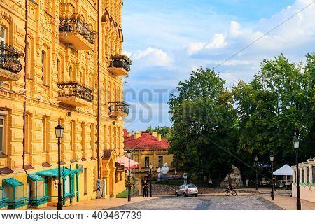 Kiev, Ukraine - July 28, 2018: Andriyivskyy Descent (literally: Andrew's Descent) Is A Historic Desc