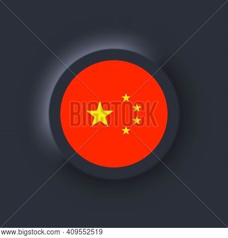 Flag Of China. National China Flag. China Symbol. Vector Illustration. Eps10. Simple Icons With Flag
