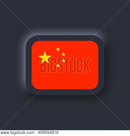 Flag Of China. National China Flag. China Symbol. Vector. Simple Icons With Flags. Neumorphic Ui Ux