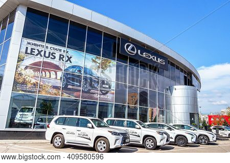 Samara, Russia - September 3, 2017: Building Of Official Dealer Lexus. Lexus Is The Luxury Vehicle D