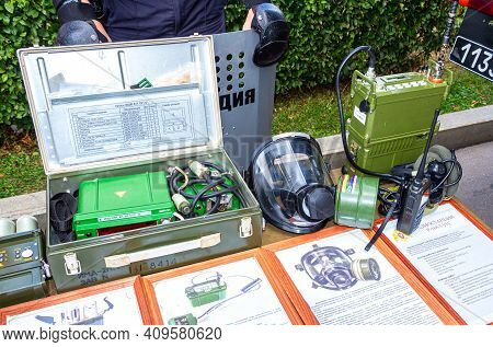 Samara, Russia - September 10, 2017: Various Special Equipment Of The Rosgvardia: Radio Station, Gas