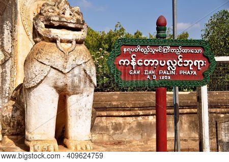 Singha White Statue Of Ananda Paya Temple Burma Style For Burmese People And Foreign Travelers Trave