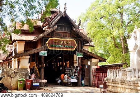 Gate Entrance To Ananda Paya Temple And Small Shop For Burma People And Foreign Travelers Travel Vis