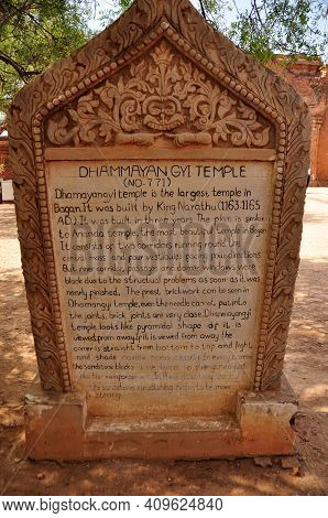Stone Tag Label Information Detail Dhammayangyi Paya Or Dhammayan Temple Pagoda Chedi Burma Style Fo