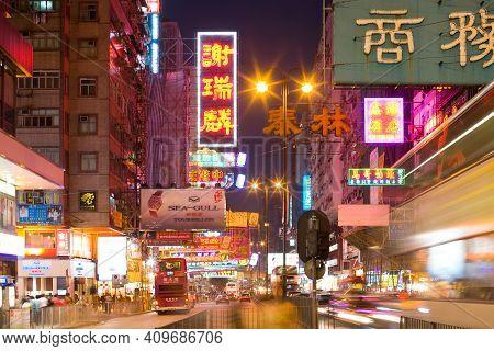 Tsimshatsui, Kowloon, Hong Kong, China, Asia - November 14, 2008: The Bustling Commercial District O