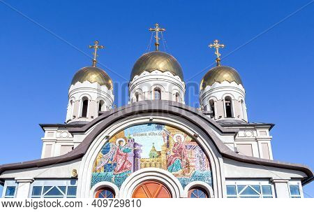 Samara, Russia - October 4, 2020: Mosaic Icon On The Wall Of The Orthodox Temple In Honor Of The Ann