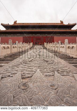 Beijing, China - April 27, 2010: Forbidden City. Cement Foor Sculpture Between 2 Stairways Up To Sup