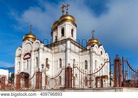 Beautiful Panoramic Photo Of Cathedral Of Christ The Savior At Pyatigorsk.