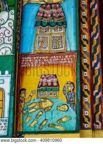 Aksum, Ethiopia - Feb 09, 2020: Church In The Northern Stela Park Of Aksum, Famous Obelisks In Axum,