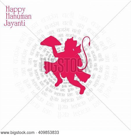 Hindi Typography - Jai Bajrang Bali - Means Wishing Lord Hanuman - Happy Hanuman Jayanti Banner