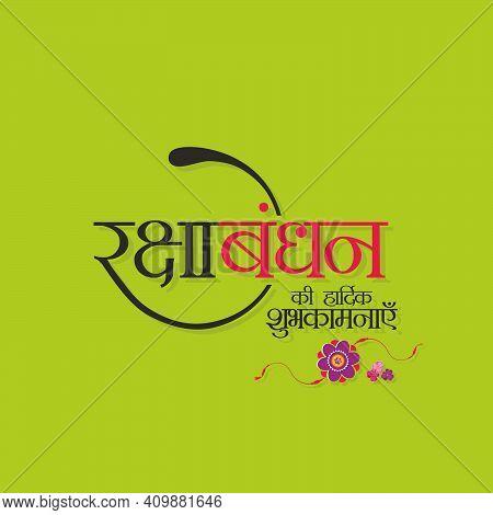 Hindi Typography - Raksha Bandhan Ki Hardik Shubhkamnaye - Means Happy Raksha Bandhan - Banner - Ind