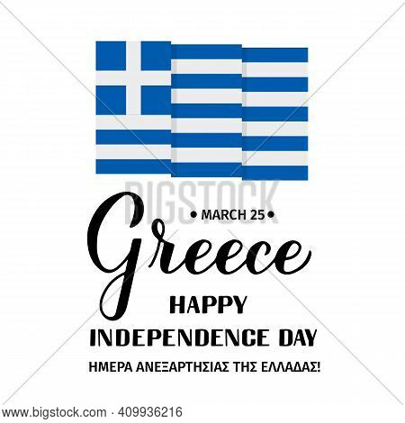 Happy Greece Independence Day Calligraphy Hand Lettering In English And Greek Languages. Holiday Cel