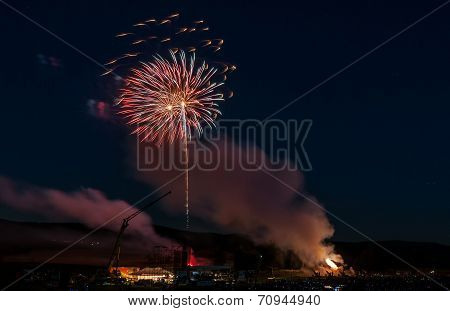 Fireworks And Howitzer Fire - One And One