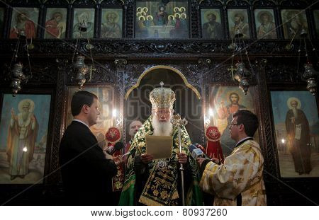 Bulgarian Patriarch Neophyte Mass