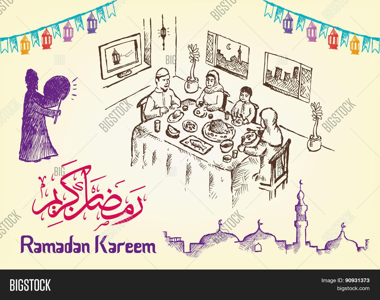 Hand Drawn Ramadan Vector Photo Free Trial Bigstock