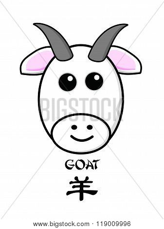 Chinese New Year Zodiac Illustration For 2027, The Goat