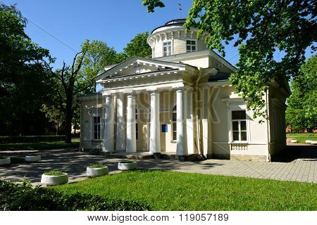 PETERHOF, ST. PETERSBURG, RUSSIA - JUNE 7, 2015: Mansion of Lieutenant V. Strukov was one of the first stone private houses of Peterhof. Built in 1830, now it houses the regional registry office