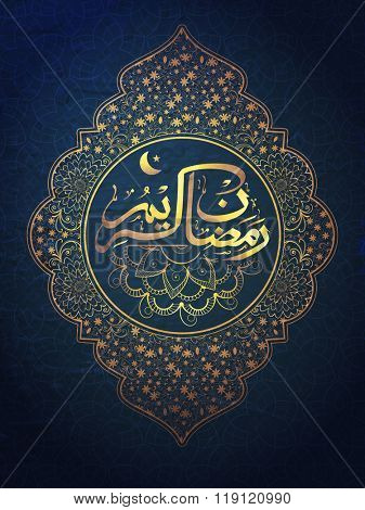 Elegant Flyer, Banner or Pamphlet with traditional floral design and Arabic Islamic Calligraphy text Ramadan Kareem for Holy Month of Muslim Community festival celebration.