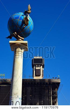 Kiev, Ukraine: May, 2014 - Independence Square after revolution, Kyiv
