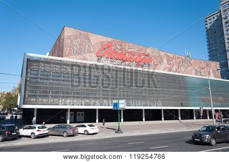 Moscow, Russia - 09.21.2015. October Cinema on Novy Arbat - a sample of Soviet architecture
