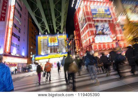 Street in Asakusa at night.