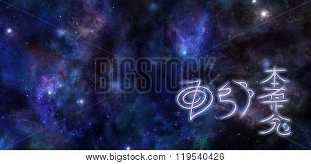 Deep Space Reiki Attunement Symbols background