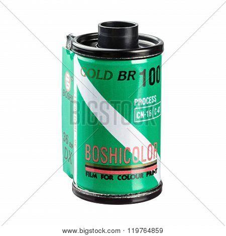 Boshicolor Color Print Film Cartridge