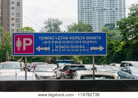 Security Parking For Lone Women In Car Park Kuala Lumpur