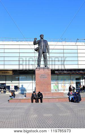 Monument To Ernst Telman - German Communist Leader In Moscow