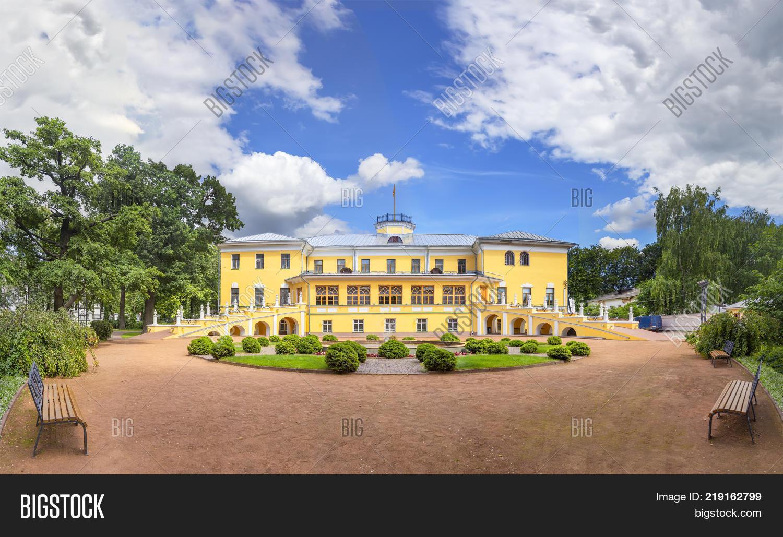 Yaroslavlın en büyük müzesi - Sanat Müzesi 69