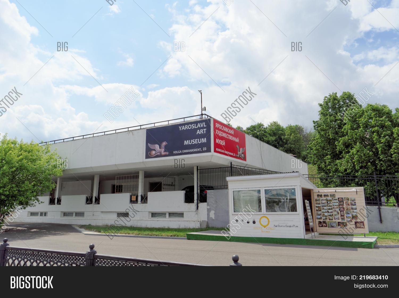 Yaroslavlın en büyük müzesi - Sanat Müzesi 34