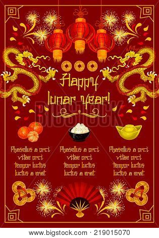 Happy Chinese lunar New Year greeting card of traditional Chinese fortune and wealth symbols and decorations. Vector hieroglyphs, golden coins or red paper lantern and dragon fireworks for China New Year