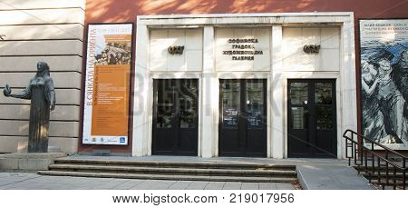 SOFIA, BULGARIA - OCTOBER 08, 2017: Municipal art gallery of Sofia, was founded in 1928 year