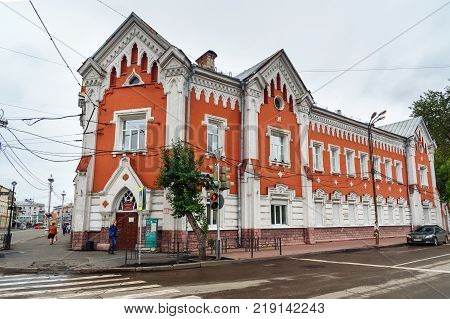 Irkutsk Russia- Aug 14 2017: Public Hospital for the Poor now it is an Eye Clinic. The building was built in 1880-1883
